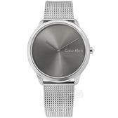 CK / K3M211Y3 / 簡約時尚 礦石強化玻璃 超薄 瑞士製造 米蘭編織不鏽鋼手錶 灰色 40mm