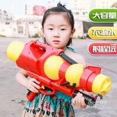 噴水槍大容量呲水槍男孩戲水玩具戲水玩具HLW 交換禮物