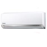 Panasonic國際牌變頻分離式冷氣CS-PX110FA2/CU-PX110FCA2