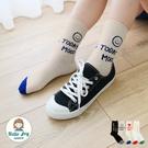 【正韓直送】韓國襪子 手寫英文微笑中筒襪 微笑愛心 笑臉英文字 長襪 女襪 哈囉喬伊 A288