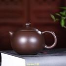 正品宜興紫砂壺 禮品茶具茶壺 手工倒把西施壺清倉 到把西施 快速出貨