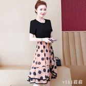 洋裝 新款寬鬆大碼A字裙胖mm流行氣質顯瘦法式復古減齡圓點連身裙 XN1821【VIKI菈菈】