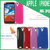 ◎【福利品】Apple iPod Touch 5/6 6S/6 Plus/6S Plus/7 8 SE 2020 SE2/7 Plus/8 Plus 晶鑽系列 保護殼 果凍套 手機殼