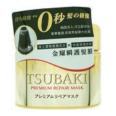 TSUBAKI 思波綺 金耀瞬護髮膜(180g)【優.日常】