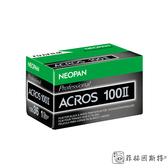Fujifilm 富士【 ACROS II 135 黑白底片 】 NEOPAN 底片 iso100 36張 菲林因斯特