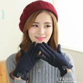 手套 韓版可愛保暖開車分指觸屏棉手套加絨加厚手套 Ifashion