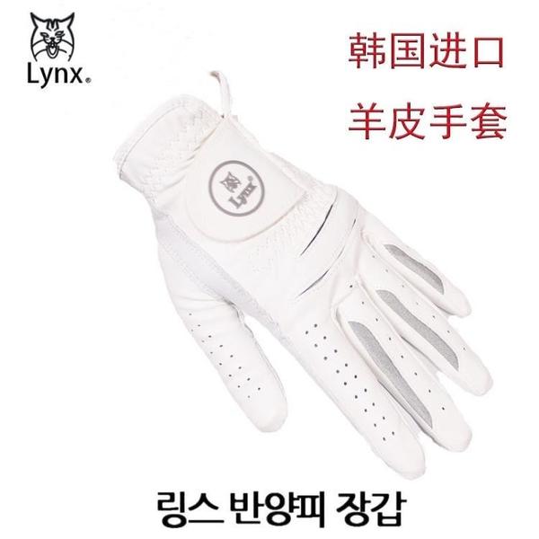 高爾夫手套 男士 左右雙手 羊皮手套 透氣防滑四季款 快速出貨