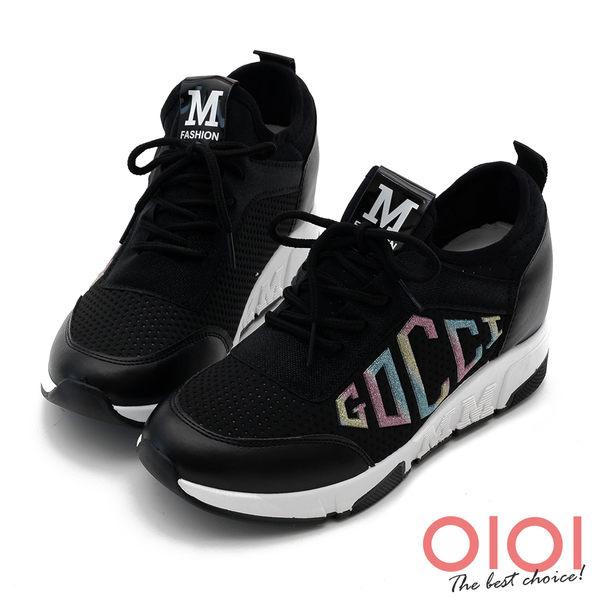 休閒鞋 青春洋溢綁帶內增高休閒鞋(黑)*0101shoes【18-88-8bk】【現貨】