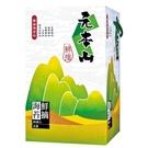 元本山鮮摘海苔禮盒80束【愛買】