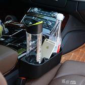 車載座椅縫隙置物盒車用水杯架置物盒垃圾盒汽車用品車載收納盒 道禾生活館