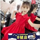 女童洋裝 夏季網紅連身裙2020新款韓版夏裝洋氣公主裙兒童裝女孩紅裙潮 8號店
