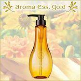 【現貨】 POLA香薰精華金洗髮露460ml Aroma Ess Gold(日本五星級飯店推薦)
