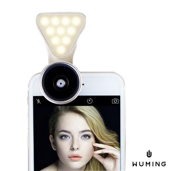 第二代 LIEQI LQ-041 0.36X 廣角 15X 微距 補光 美肌 美顏 手機鏡頭 自拍神器 i7 6S Plus S8 XZ 『無名』 M06102