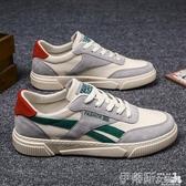 休閒鞋春季男鞋新款2020韓版潮流百搭帆布潮鞋休閒板鞋布鞋運動網紅夏季 伊蒂斯
