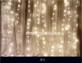 熊孩子ღ窗簾燈星星燈冰條燈LED(主圖款1-3*3m300彩燈)