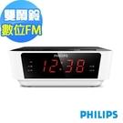 (福利品特價)PHILIPS飛利浦數位FM雙鬧鈴收音機 AJ3115