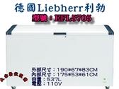 德國利勃(LIEBHERR)上掀冰櫃/6尺3冷凍櫃/537L冰淇淋冰櫃/冰櫃/大金餐飲設備