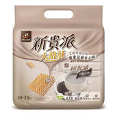 新貴派大格酥芝麻豆奶量販包356g【愛買】