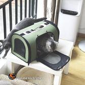 寵物貓咪外出旅行手提包單肩包狗狗透氣便攜包貓包狗包貓箱子籠子T【中秋節】