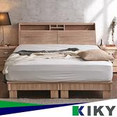 【床組】芈月 雙人加大6尺床架組 附插座收納型床頭片(床頭+六分床底) KIKY -床架
