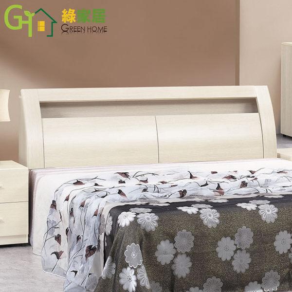 【綠家居】拜默斯 木紋5尺雙人床頭箱(二色可選)