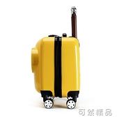 兒童行李箱萬向輪密碼拉桿箱20寸可登機箱男女兒童學生箱可愛可騎 雙12全館免運