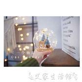 水晶球森鹿圣誕小王子不二兔龍貓水晶球燈 igo 艾家生活館