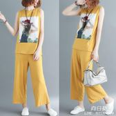 微胖套裝女減齡顯瘦夏季中大尺碼 洋氣無袖T恤背心直筒褲子時髦兩件套