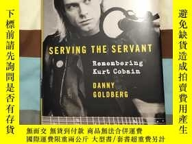二手書博民逛書店SERVING罕見THE SERVANT -- Remember