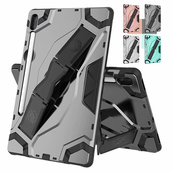 三星 Tab S6 T860 T865 (10.5吋) 變形防摔殼 平板殼 平板保護殼 防摔 支架 手托