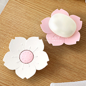 粉紅櫻花香皂盤瀝水架 肥皂盤 瀝水盒 瀝水盤