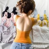 秋季新款純色修身性感大露背蕾絲邊小背心女帶胸墊內搭打底吊帶衫 雙十二全館免運