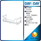 day&day日日家居生活精品 ST5230A 單瓶架(可門板用)
