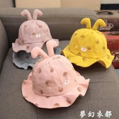 女嬰兒帽子春秋薄款幼兒童漁夫帽女寶寶公主可愛超萌夏季女童遮陽夢幻