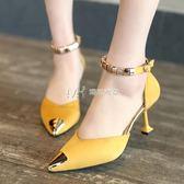 高跟鞋  歐美尖頭低跟一字扣帶淺口女鞋細跟性感高跟鞋  瑪奇哈朵