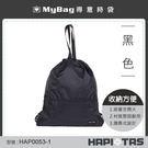 HAPITAS 後背包 HAP0053-1  黑色  摺疊束口後背包 收納方便 MyBag得意時袋