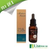 買一送一特惠 Medison Beaute美德生23.8%左旋C淨白精華凝露 立即省↘$1980 嫩白、延緩肌膚老化