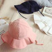 嬰兒童帽子春夏花邊帽薄款透氣女寶寶漁夫帽素面1-3歲遮陽女童帽【快速出貨】