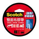【奇奇文具】3M Scotch 120雙面布膠帶12MM x 6YD (單卷)