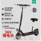 電動小型迷你摺疊滑板車上班代步成年人兩輪坐騎車鋰電池電瓶車 NMS蘿莉新品