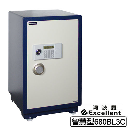 阿波羅Excellent e世紀電子保險箱_智慧型(680BL3C)
