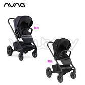 Nuna MIXX2 手推車