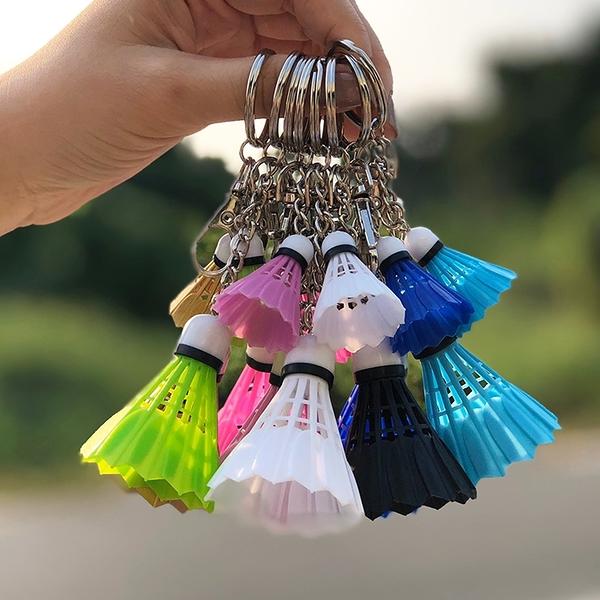 羽球鑰匙圈 羽球 羽毛球 掛件 鑰匙圈 吊飾 紀念品 鑰匙扣 運動會 贈品【葉子小舖】