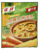 康寶新金黃玉米濃湯64g【合迷雅好物超級商城】
