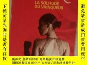 二手書博民逛書店法文原版罕見La Solitude Du Vainqueur by Paulo Coelho 著Y278082