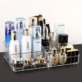 桌面化妝品收納盒 梳妝臺透明創意護膚品