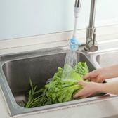 水龍頭防濺頭 萬能家用廚房水龍頭花灑水龍頭過濾器防濺延伸器  八九折