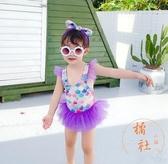 可愛女寶寶公主紗紗泳衣兒童泳衣寶寶【橘社小鎮】