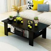 茶幾 簡約現代 經濟型茶桌客廳小戶型茶臺簡易小方桌子多功能餐桌 WE869『優童屋』