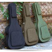 ruiz魯伊斯加厚吉他包雙肩琴包39寸40寸41寸防水防震民謠吉他琴包 交換聖誕禮物